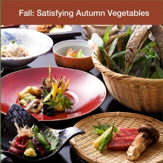 Fall: Satisfying Autumn Vegetables