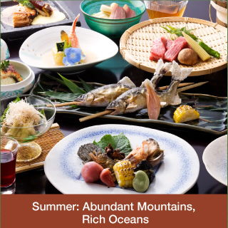 Summer: Abundant Mountains, Rich Oceans