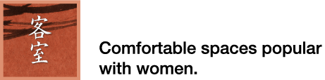Comfortable spaces popular with women.